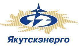 """PJSC """"Yakutskenergo"""""""