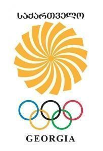 Georgian National Olympic Committee